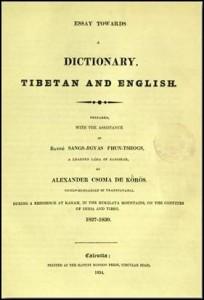 Kőrösi Csoma Sándor – Tibeti-angol szótár