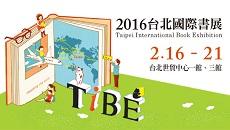 tibe_slide