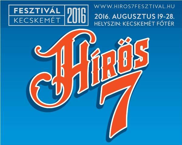 hiros7-plakat0