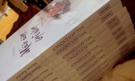 Még egy gyöngy – Marosi Katalin legújabb verseskötete