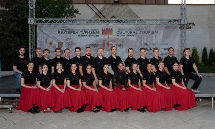Kulturális Nagydíjat kapott Bulgáriában a Kecskemét Táncegyüttes