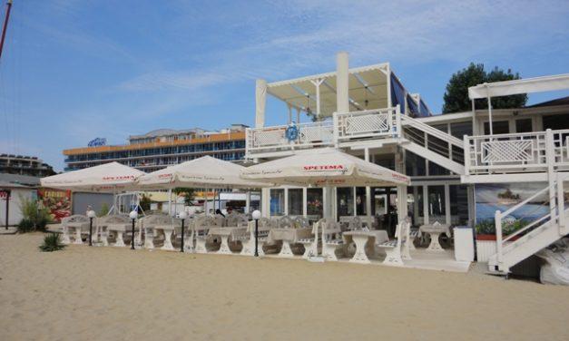 Nosztalgiázás Bulgáriában – Első rész