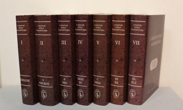 Bemutatták A magyar nyelv nagyszótára sorozat VII. kötetét