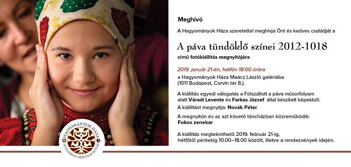 Magyar Kultúra Napja a Hagyományok Házában