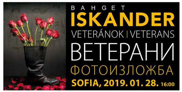 Veterán kiállítás megnyitója Szófiában – Bahget Iskander